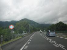 山に向かって行きました。
