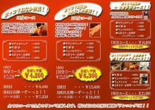 おすすめ(*^^)vホットリンパ 2940円でお試しできます。